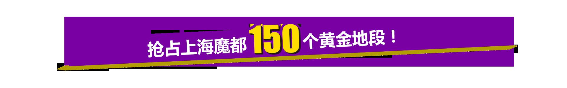 上海茶桔便加盟代理商