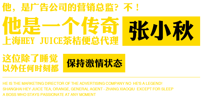 上海AG亚游集团總代理