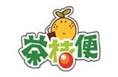 茶桔便茶饮品牌