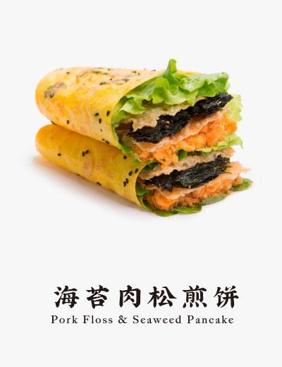 海苔肉松煎餅