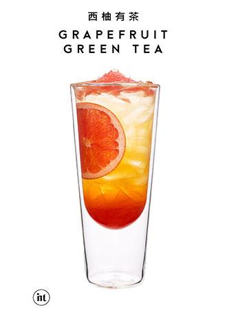 印茶奶茶,西柚有茶