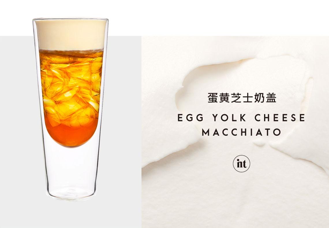 印茶奶茶,蛋黄志士奶盖