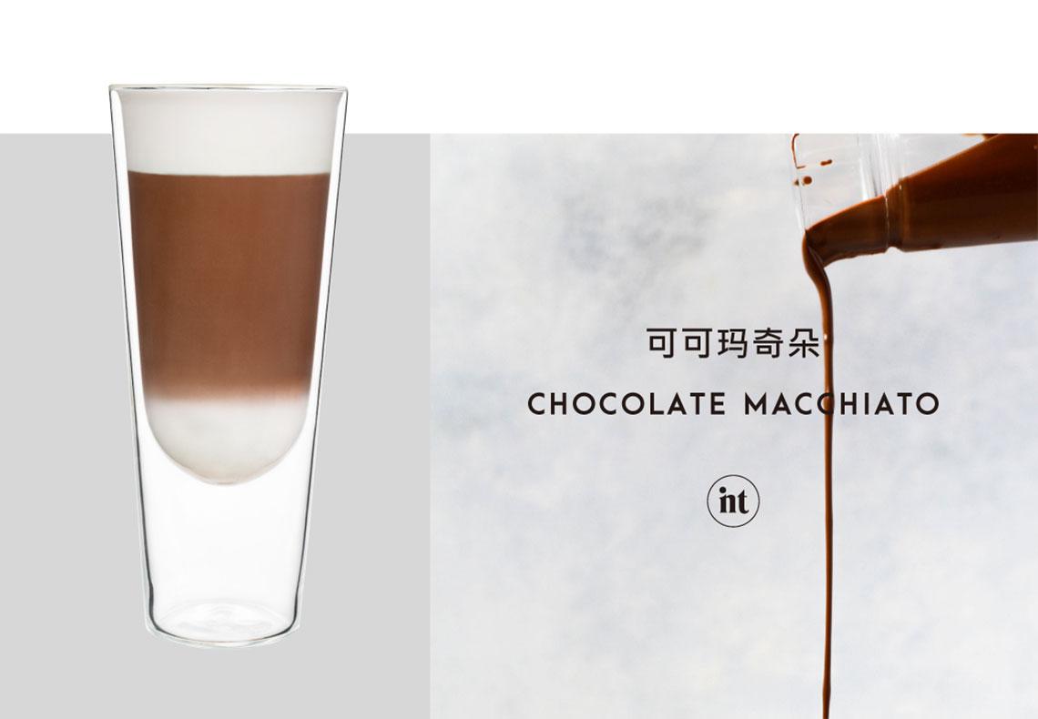 印茶奶茶,可可玛奇朵