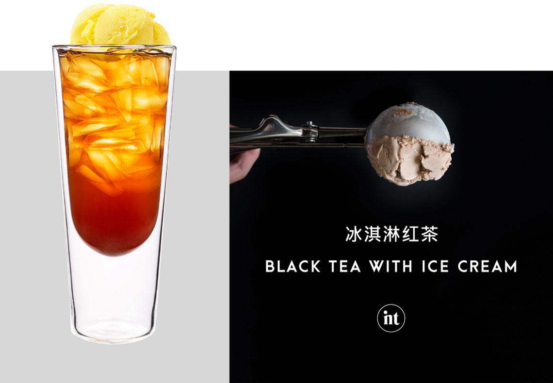 印茶奶茶,冰淇淋红茶